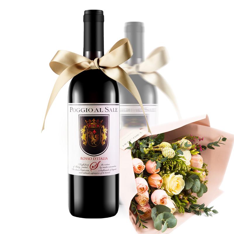 意大利原瓶进口伯格塞勒干红酒