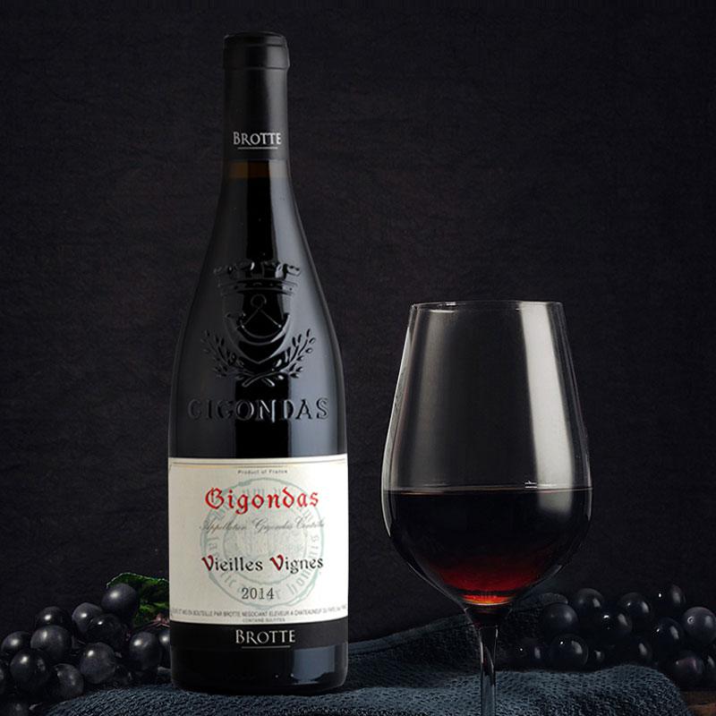 法国波特名庄 吉恭达斯老藤红葡萄酒