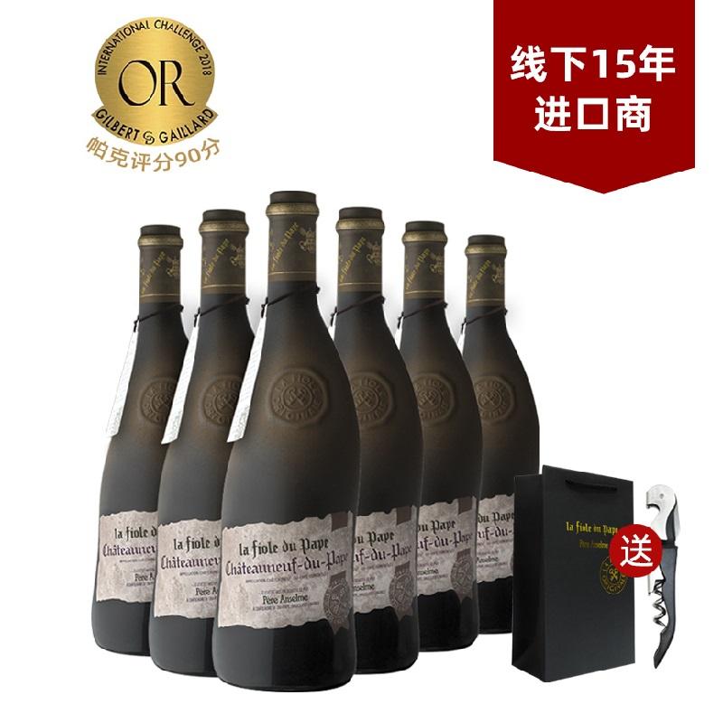 比肩拉菲_法国特级园歪脖子教皇原瓶进口干红葡萄酒